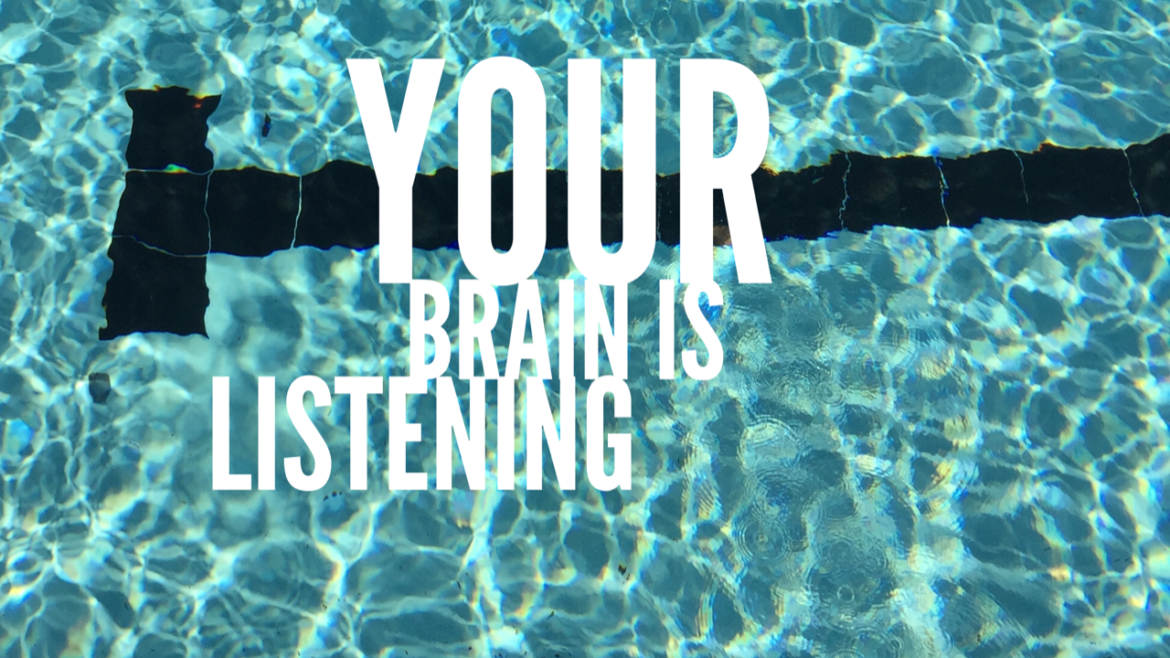 Your Brain is Listening